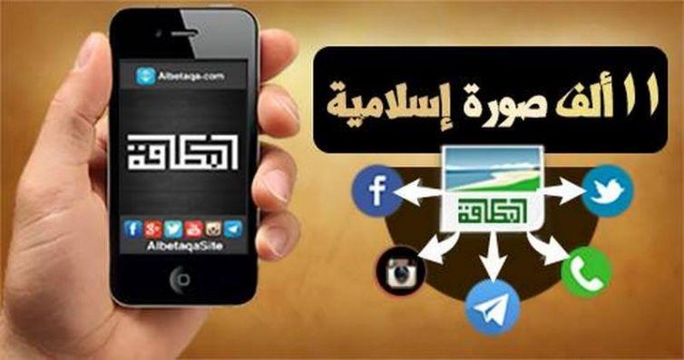 إعلان لتطبيق البطاقة
