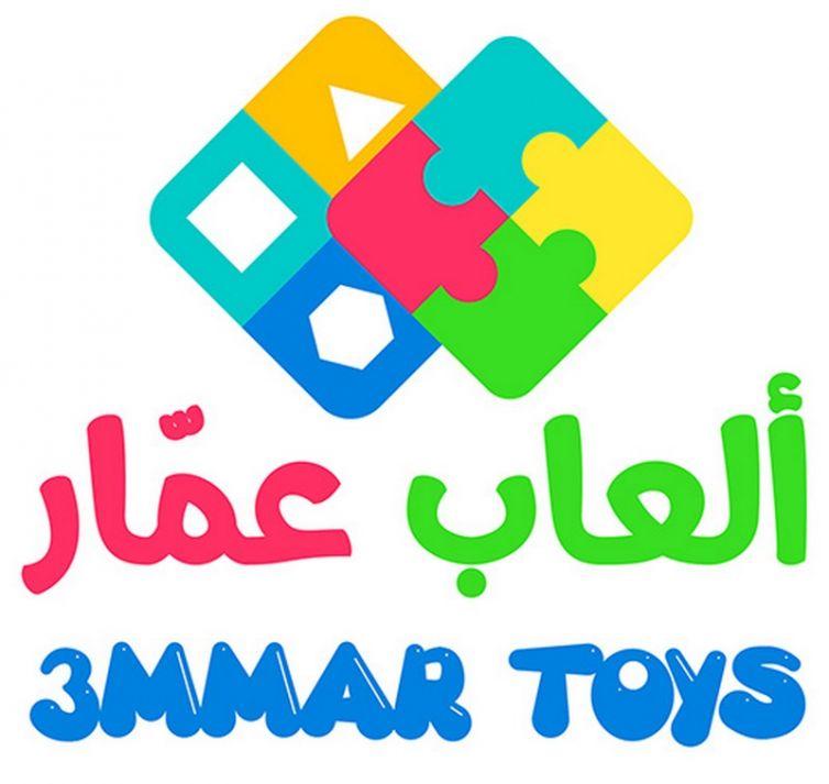 شعار ألعاب عمار