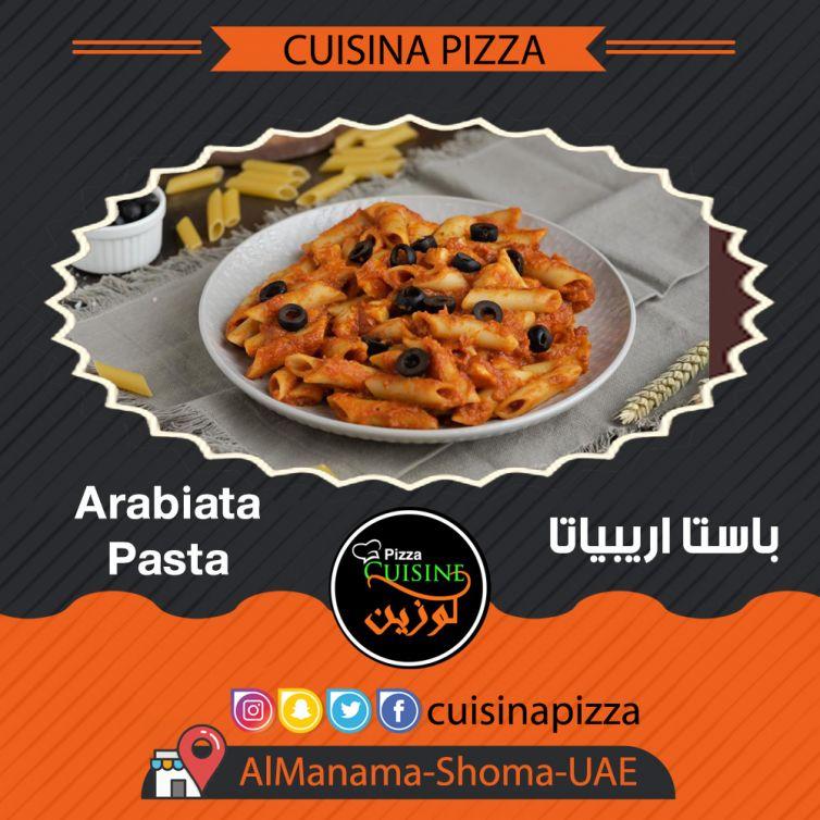دعاية لأطباق مطعم في الإمارات 1