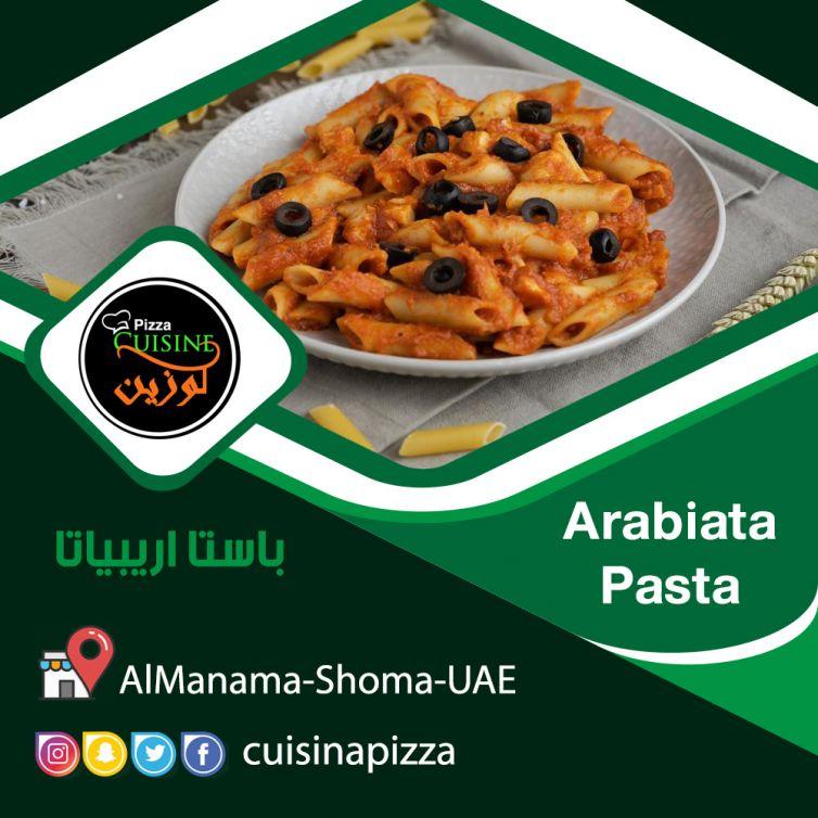 دعاية لأطباق مطعم في الإمارات 2
