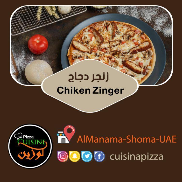 دعاية لأطباق مطعم في الإمارات 3